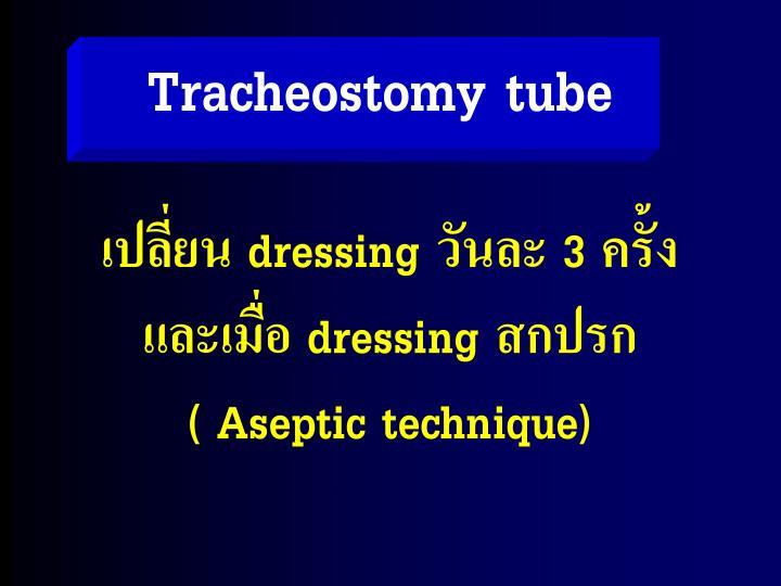 Tracheostomy tube