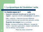1 la dynamique de l volution suite7
