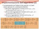 implementazione dell algoritmo 22