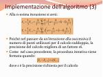 implementazione dell algoritmo 3