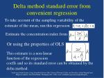 delta method standard error from convenient regression