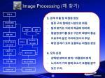 image processing2
