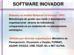software inovador