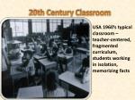 20th century classroom
