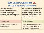 20th century classroom vs the 21st century classroom