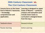 20th century classroom vs the 21st century classroom1