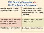 20th century classroom vs the 21st century classroom2