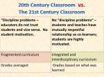 20th century classroom vs the 21st century classroom3