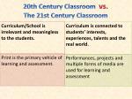 20th century classroom vs the 21st century classroom5