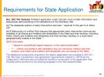 requirements for state application