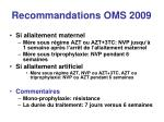 recommandations oms 2009
