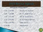 2009 retreat agenda1