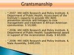 grantsmanship1