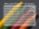 why care about ethical issues