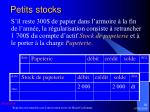 petits stocks6