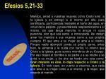 efesios 5 21 33