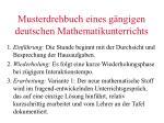 musterdrehbuch eines g ngigen deutschen mathematikunterrichts