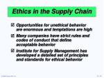 ethics in the supply chain