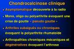 chondrocalcinose clinique