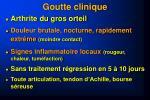 goutte clinique