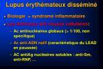 lupus ryth mateux diss min4