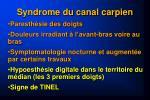 syndrome du canal carpien1