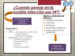 cuando pensar en la posible infecci n por hp