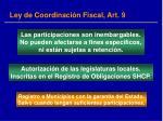 ley de coordinaci n fiscal art 9