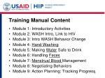 training manual content