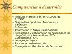 competencias a desarrollar