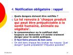 4 notification obligatoire rappel1