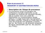 etape de processus 19 transport et distribution des repas