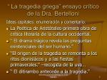la tragedia griega ensayo cr tico de la dra bertelloni