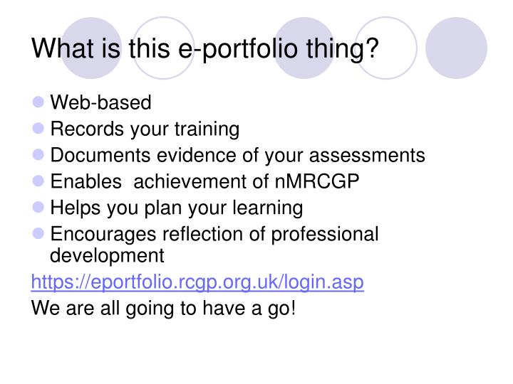 What is this e-portfolio thing?