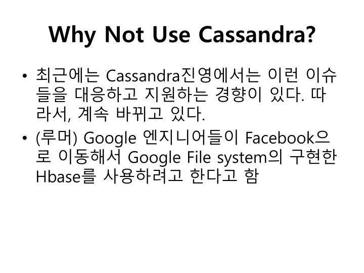 Why Not Use Cassandra?