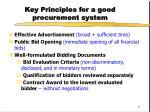 key principles for a good procurement system