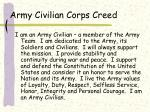army civilian corps creed