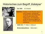 historisches zum begriff katalyse1