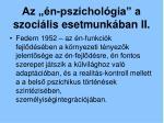 az n pszichol gia a szoci lis esetmunk ban ii