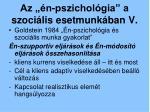 az n pszichol gia a szoci lis esetmunk ban v