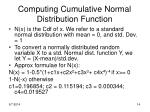 computing cumulative normal distribution function
