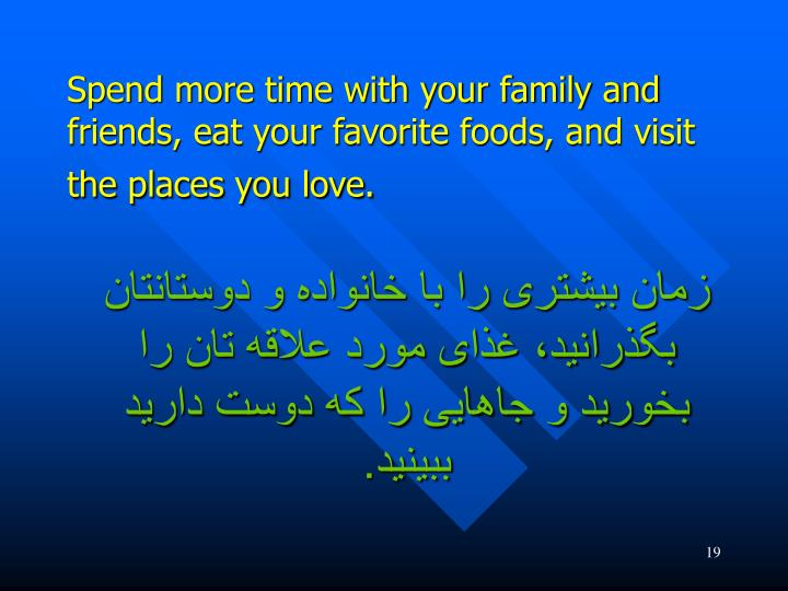 Spend more time with your family and friends, eat your favorite foods, and visit the places you love.