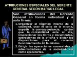 atribuciones especiales del gerente general seg n marco legal