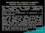 descripci n del cargo de un gerente general para america latina