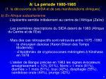 a la p riode 1980 1985 1 la d couverte du sida et de ses manifestations cliniques2