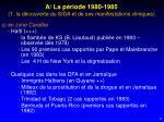 a la p riode 1980 1985 1 la d couverte du sida et de ses manifestations cliniques3