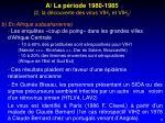 a la p riode 1980 1985 2 la d couverte des virus vih 1 et vih 21