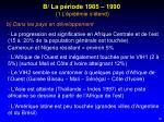 b la p riode 1985 1990 1 l pid mie s tend1