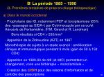 b la p riode 1985 1990 3 premi res tentatives de prise en charge th rapeutique
