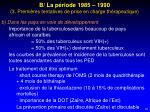 b la p riode 1985 1990 3 premi res tentatives de prise en charge th rapeutique1